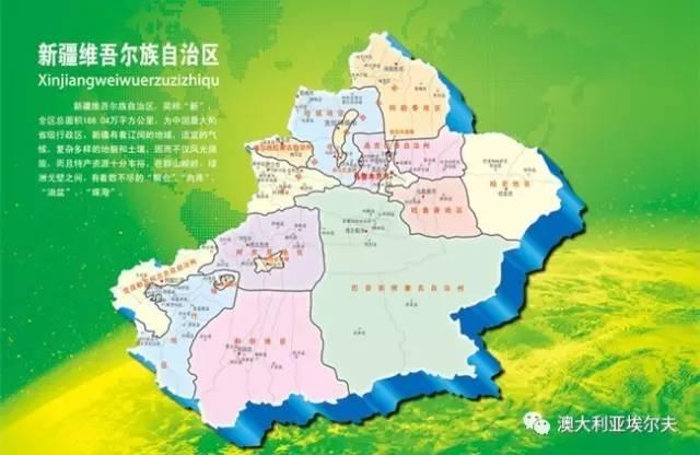 一曲《我们新疆好地方》不但唱出了天山的雄伟,草原的辽阔,戈壁的